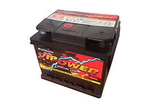 Baterias Vipower VPW 42 free