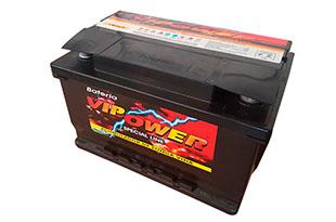 Baterias Vipower VPW 70 free